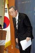 반기문 UN총장 취임