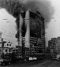 대연각 호텔 화재